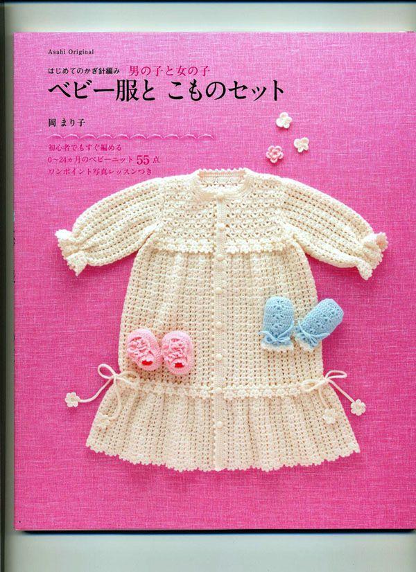 Pin von Viola auf Baby und Kinder   Pinterest   Babys und Kind