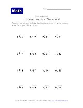 division worksheet with remainders 4   Actividades de ...