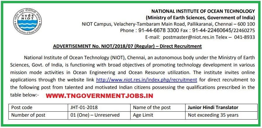 NIOT Chennai Junior Hindi Translator Recruitment 2019