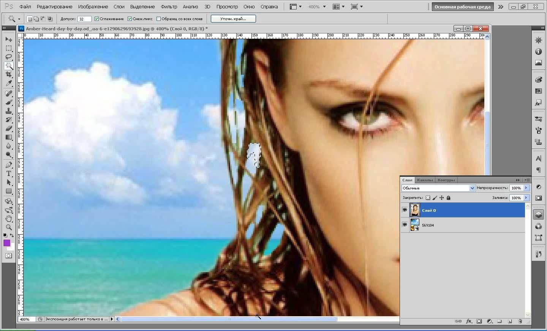 Скачать программу фотошоп замена фона руссификатор всех программ скачать