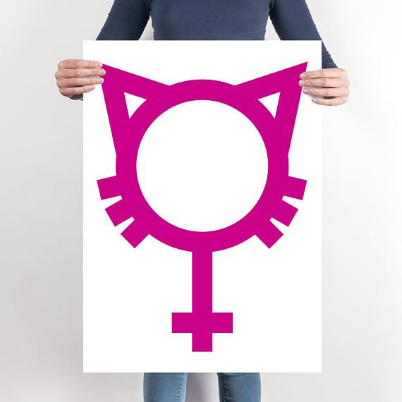Pink Femme Kitty Instant Download Protest Art Sign Poster 18 X 24