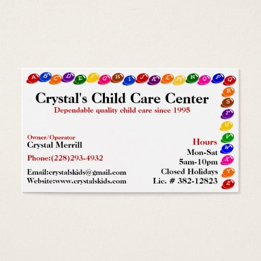 daycare childcare babysitting business card - Babysitting Business Cards