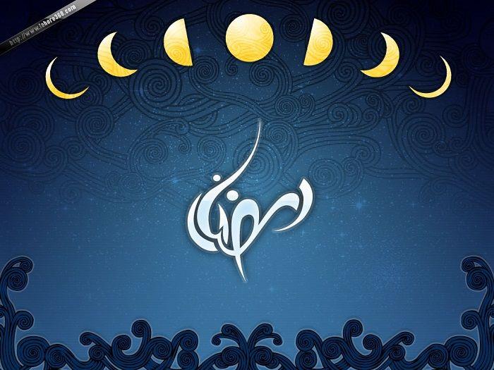 Beautiful Ramadan Wallpapers to Download Inspirational