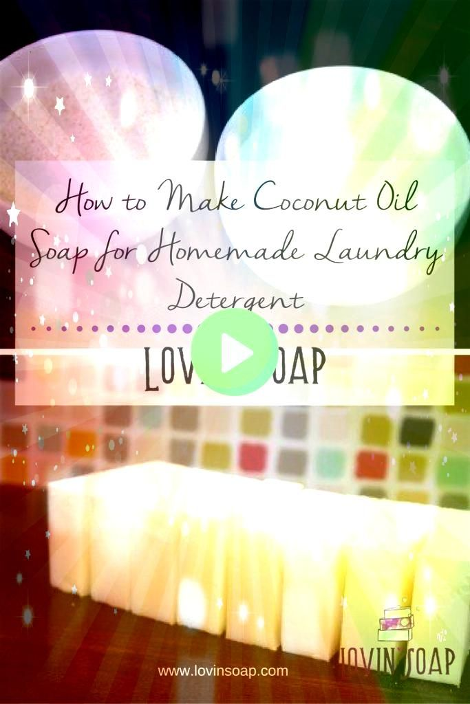 to Make Coconut Oil Soap for Homemade Laundry Detergent  Home Made Laundry Powder How to Make Coconut Oil Soap for Homemade Laundry Detergent  Home Made Laundry Powder  E...