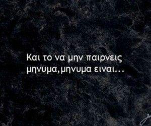 Μηνυμα..