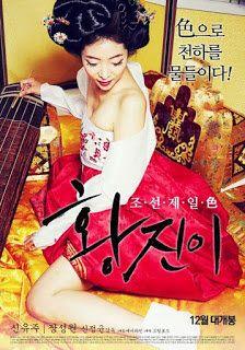 Hwang Jini (2015) ฮวางจินยี่ จอมนางหัวใจทรนง