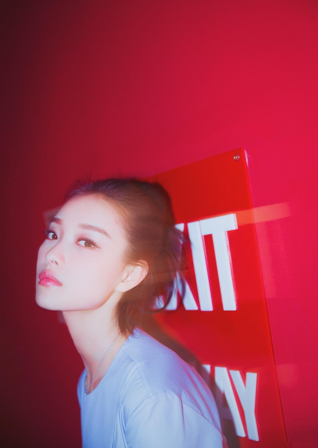 倪妮 Ni Ni 图片 in 2020   Girl, Celebrities, Basic tank top
