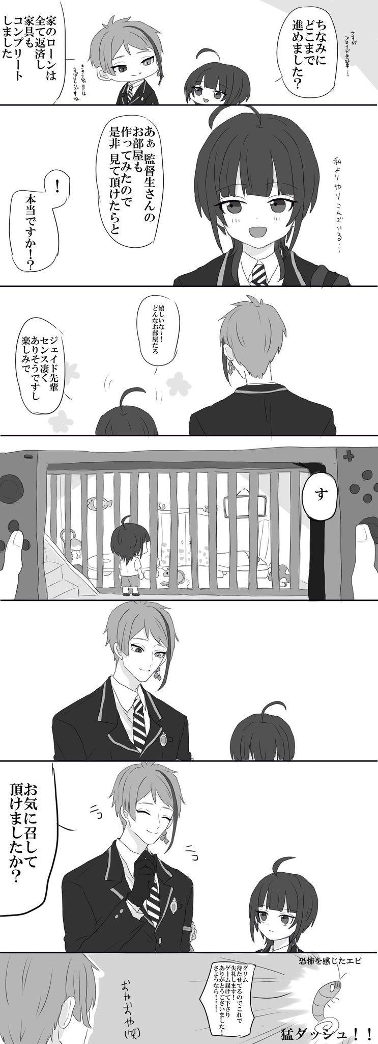 twitter アニメ イラスト 漫画