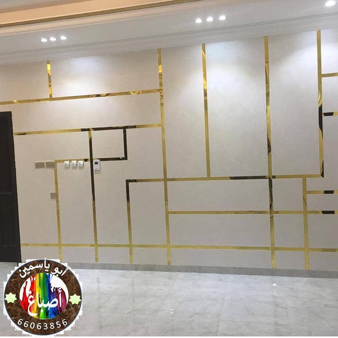 أهلا وسهلا بكم فى عالم الاصباغ الاول وورق جدران 66063856 ديكورات داخلية تصميم ورق جدران و الارابيسك صبغ بد Instagram Posts Home Decor Decor
