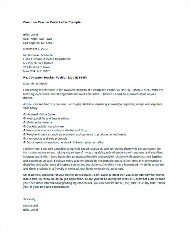 Computer Teacher Cover Letter Example , Teaching Cover Letter - cover letter examples for teachers