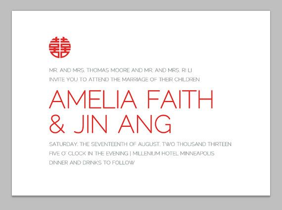 Printable Double Happiness Wedding Invitation by Ravenandrook ...