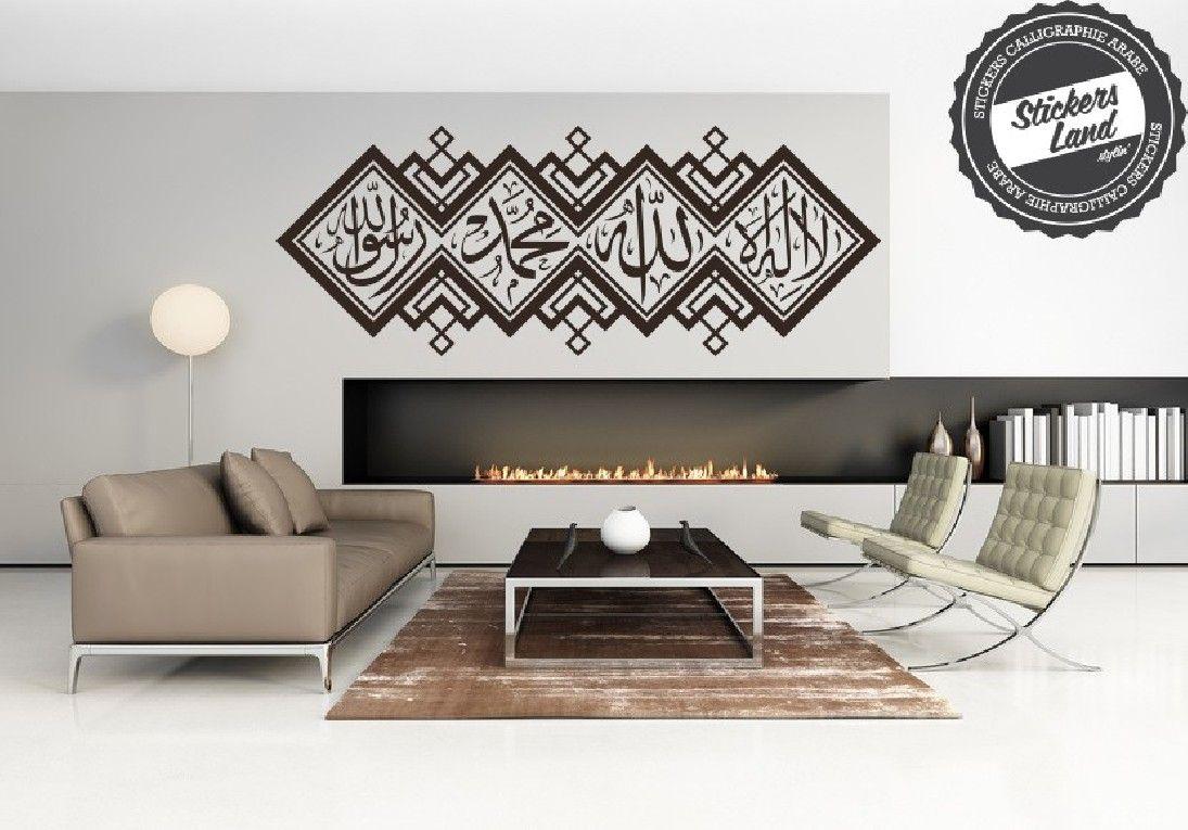 Stunning Stickers Islam Pas Cher Contemporary - Joshkrajcik.us ...