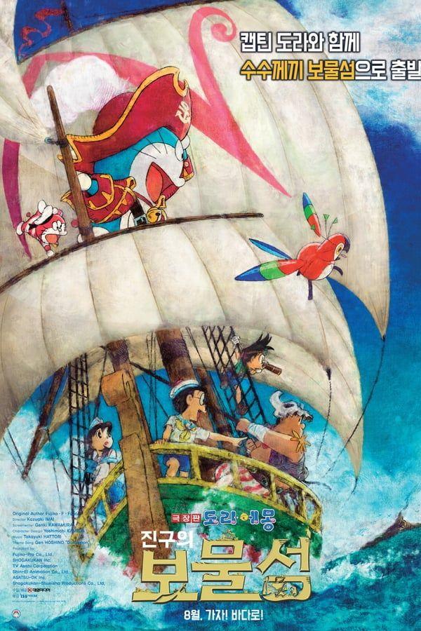 Layarkaca21 Doraemon the Movie Nobita's Treasure Island