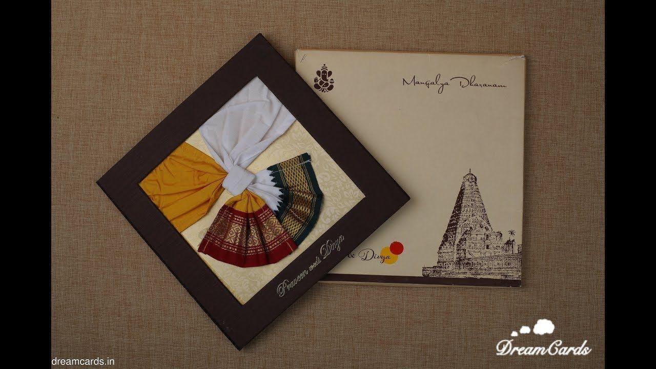 How A Indian Handmade Wedding Invitation Made Youtube Indian Wedding Invitation Cards Indian Wedding Invitation Card Design