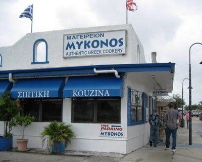 Downtown Tarpon Springs In Fl Active Listings Pinterest Greek Restaurants Florida And Clearwater