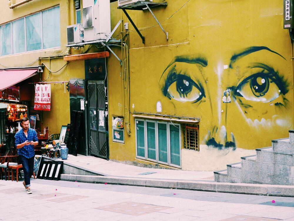 street art on yellow wall #hongkong | Hongkong | Pinterest