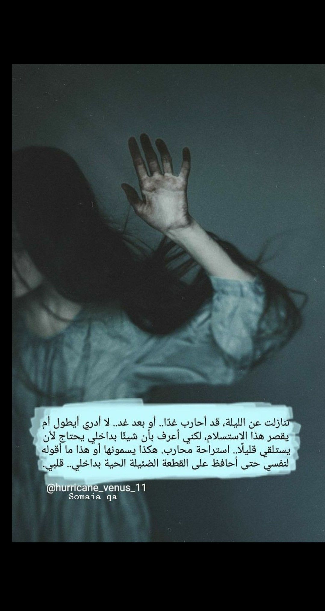 Pin By Somaia Qa On كراكيب Flowers Photography Words Girls Dpz