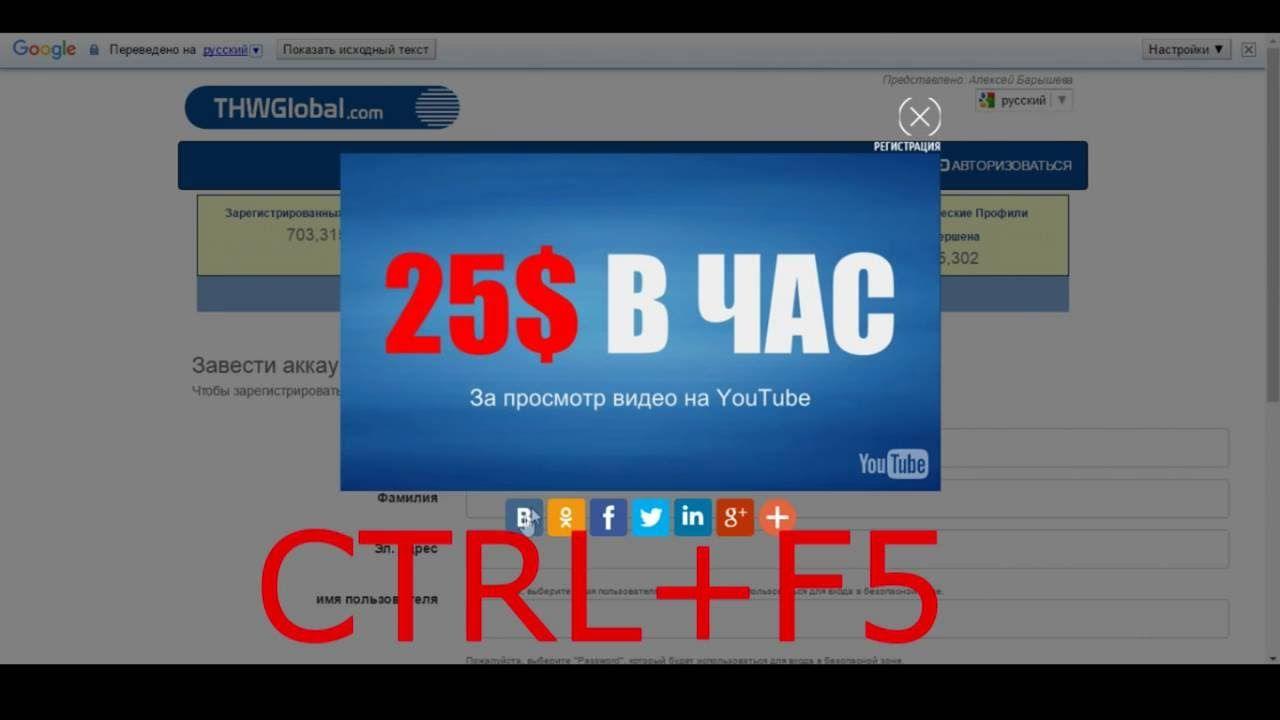 Инструкция по получению видео ловушек #THWglobal
