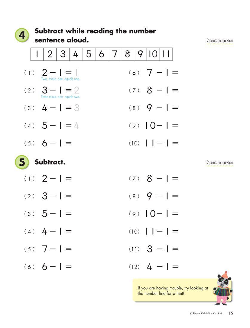 medium resolution of Kumon Publishing   Kumon Publishing   Grade 1 Subtraction   Kumon math