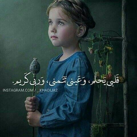 Desertrose ماخاب من قال ياالله Ask