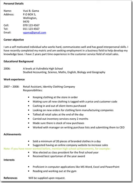 School leavers cv template northurthwall yelopaper Images