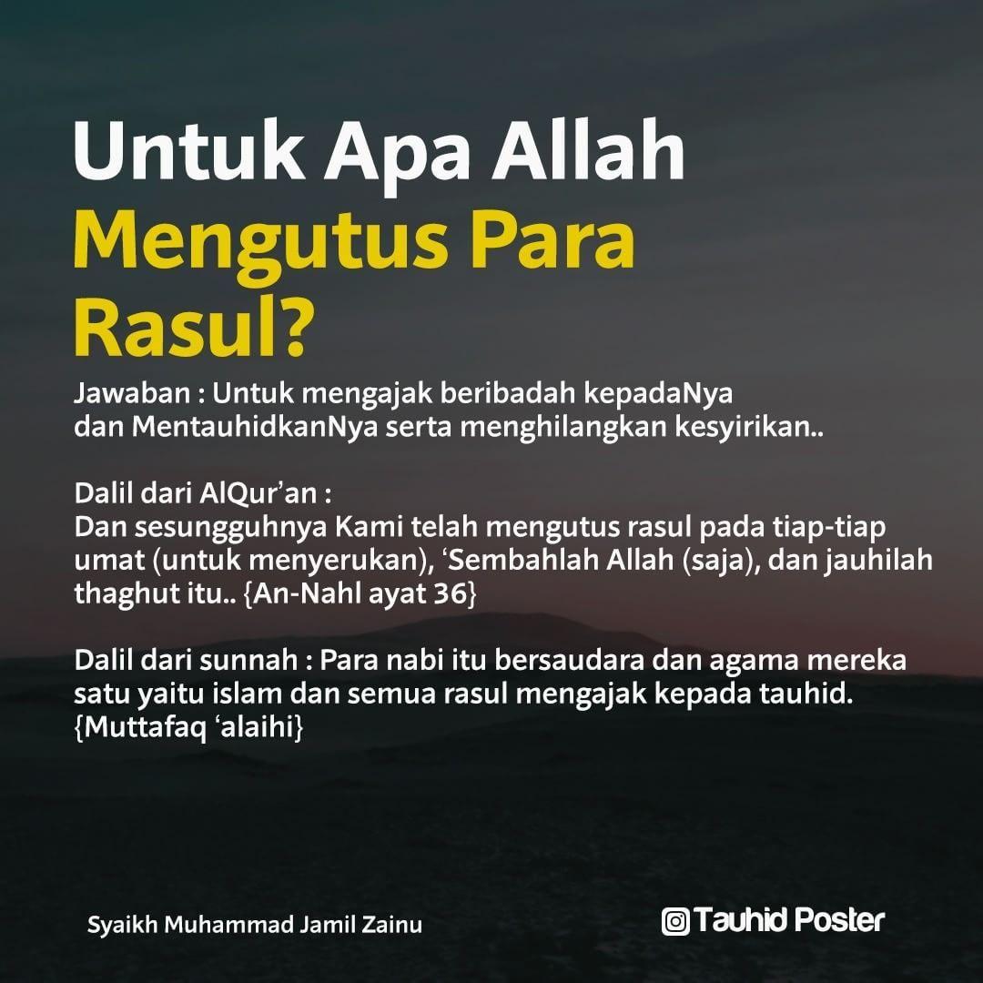Pin Oleh Tauhid Poster Di Sebar Faedah 2 Allah Bijak Agama