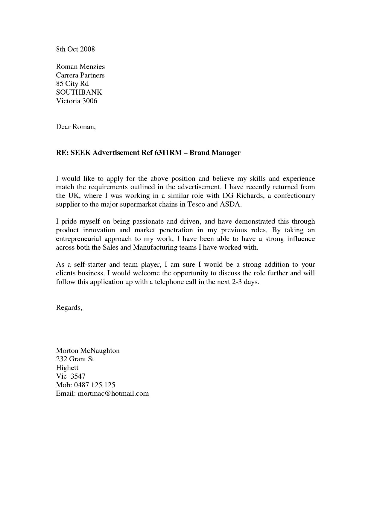 Job Application Cover Letter With No Experience Amazing Cover With Regard To Application Job Cover Letter Job Application Cover Letter Application Cover Letter