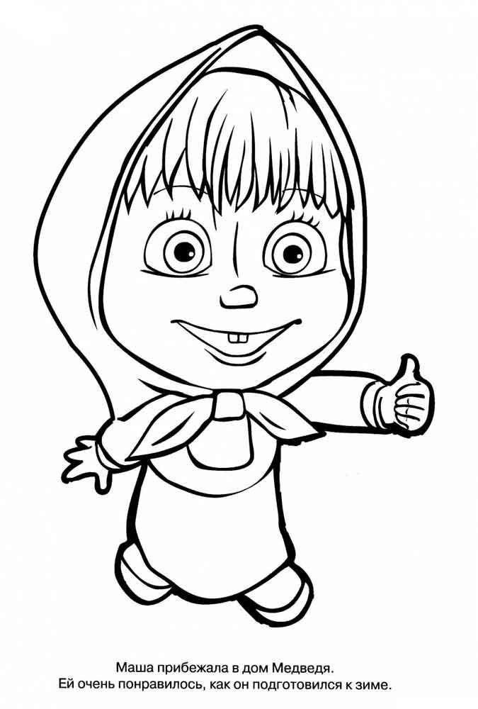 Baby Hazel Ausmalbilder Http Www Ausmalbilder Co Baby Hazel Ausmalbilder Ausmalbilder Bar Zeichnung Ausmalen