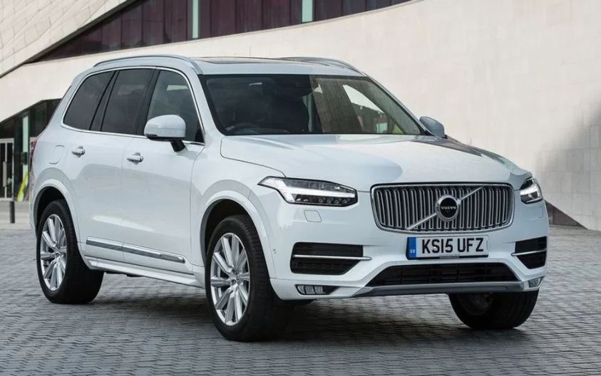 Volvo Xc90 2020 Concept Design Efficiency And Prices