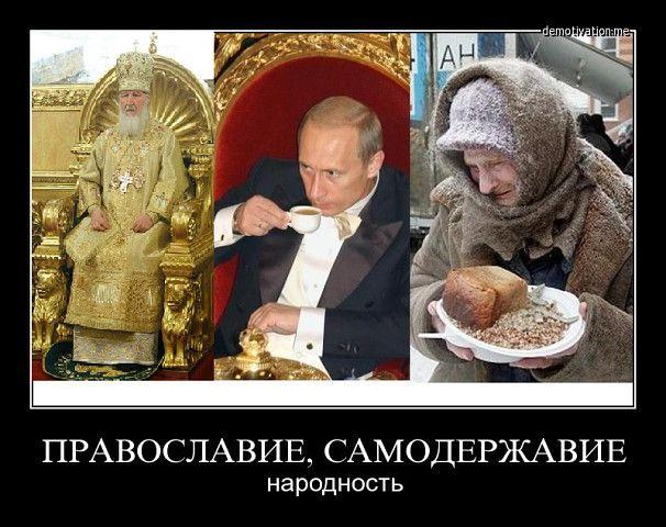 Фотография (с изображениями) | Исторические факты, Мемы ...