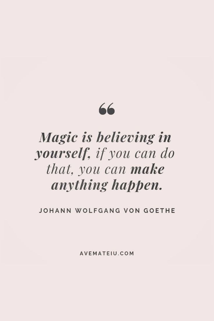 Motivational Quote Of The Day - December 23, 2018 - Ave Mateiu