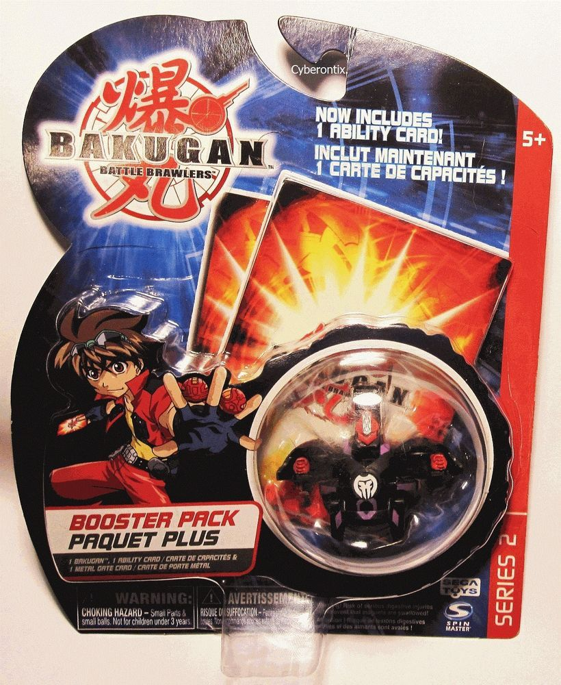 BAKUGAN starter pack series 2 sealed pack Very Rare 2008.