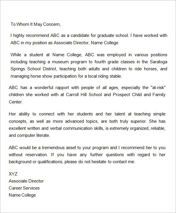 Nursing Recommendation Letter New Grad Nurse Cover Letter Example