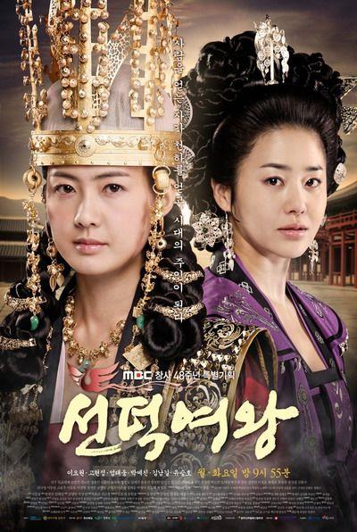 Nonton Queen Seon Deok : nonton, queen, 선덕여왕, Queen, Korean, Drama,, Drama, Korea,, Historical