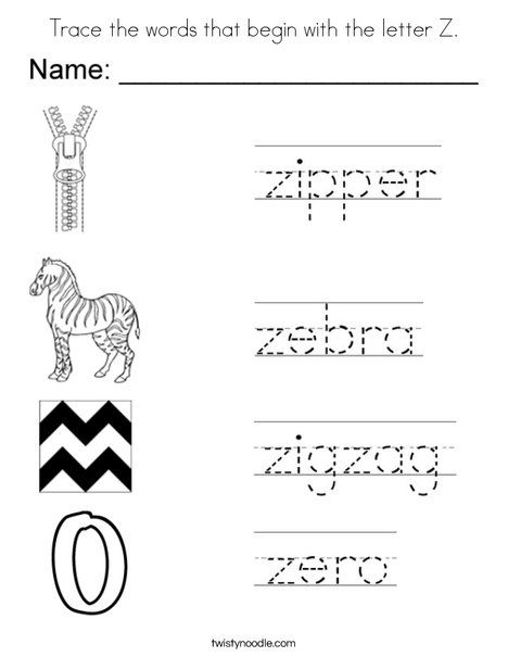 Trace The Words That Begin With The Letter Z Coloring Page All About Me Preschool Letter Z Free Kindergarten Worksheets
