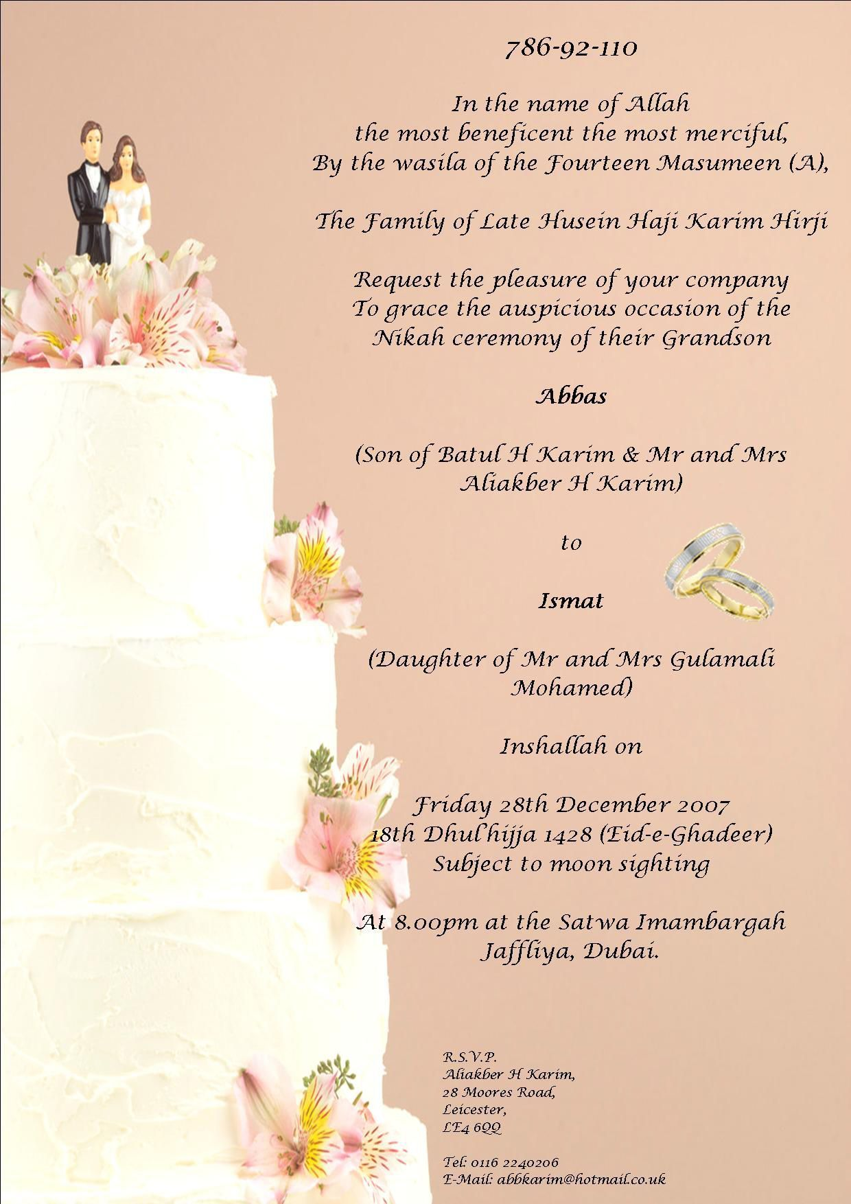 Wedding Invitation Wedding Card Invitation Free Invitation For You Free Invitation For You