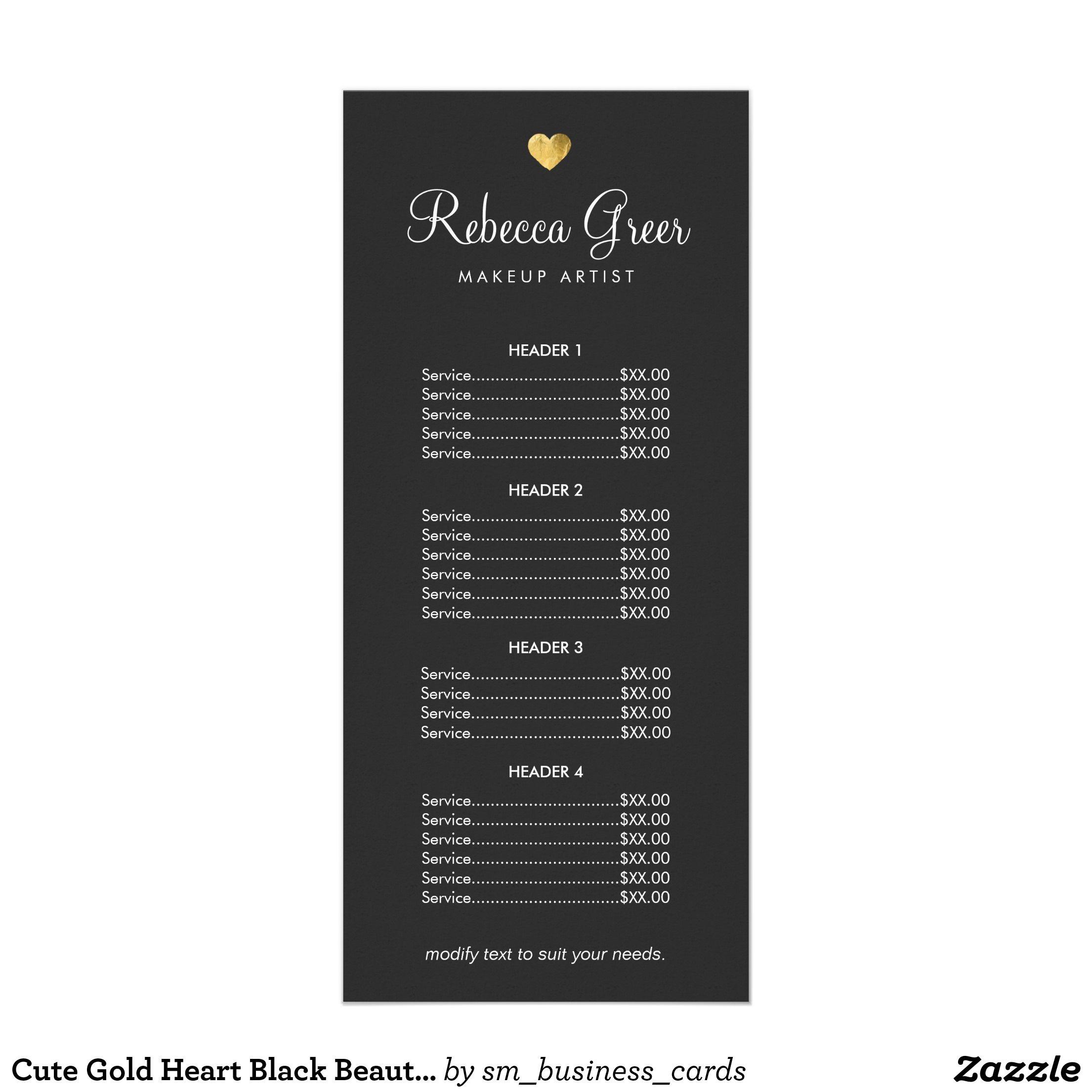 Косметика меню