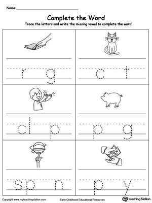 Fill In The Missing Vowel Part1 Vowel Worksheets Vowel Phonics Worksheets