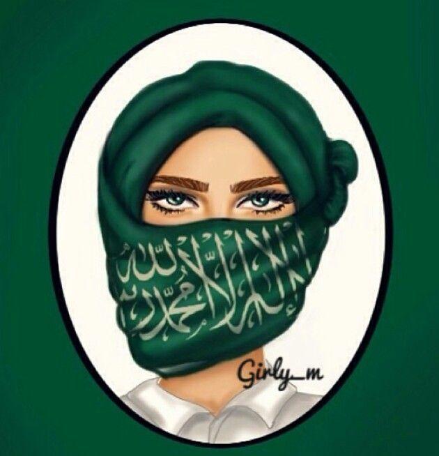 Saudi Arabia National Day Saudi Girly M Saudi Arabia Flag
