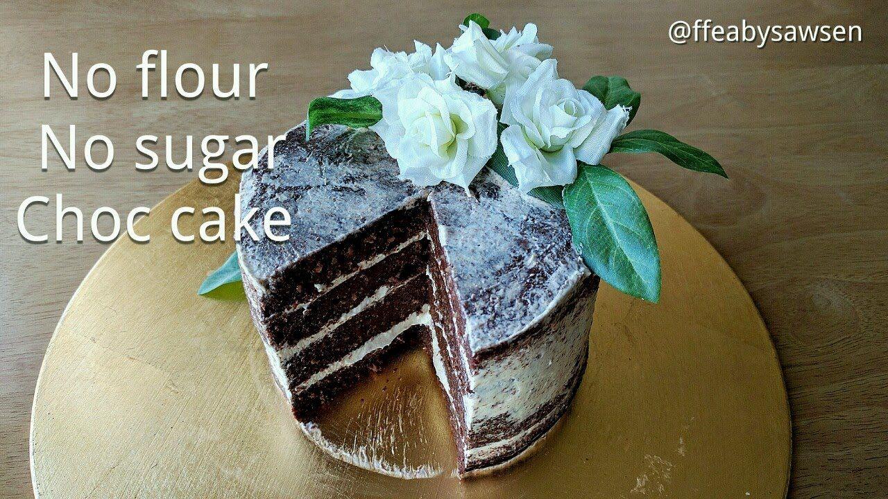 Diabetic chocolate cake recipe flourless no sugar low