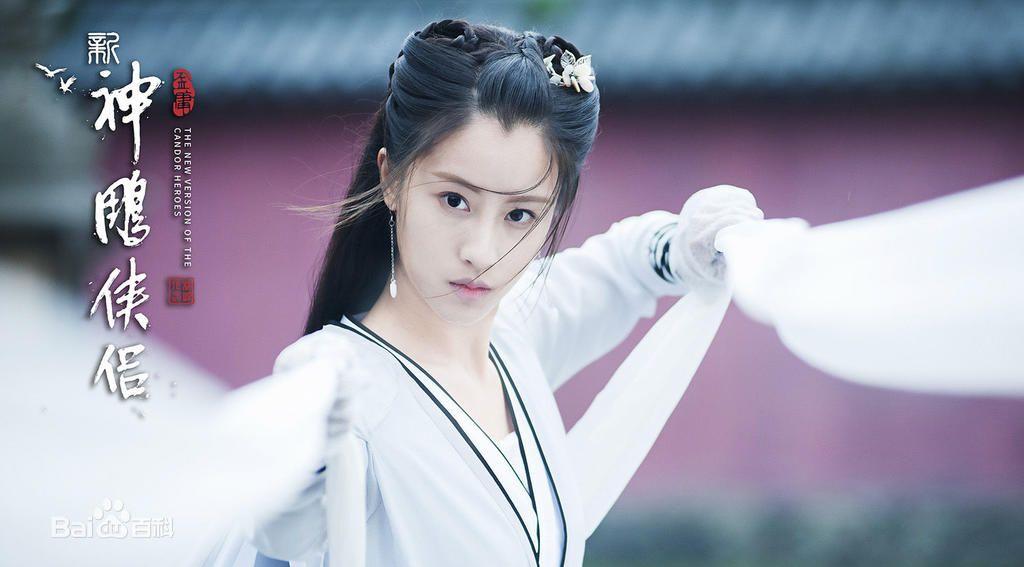 Chinesische Serien Stream