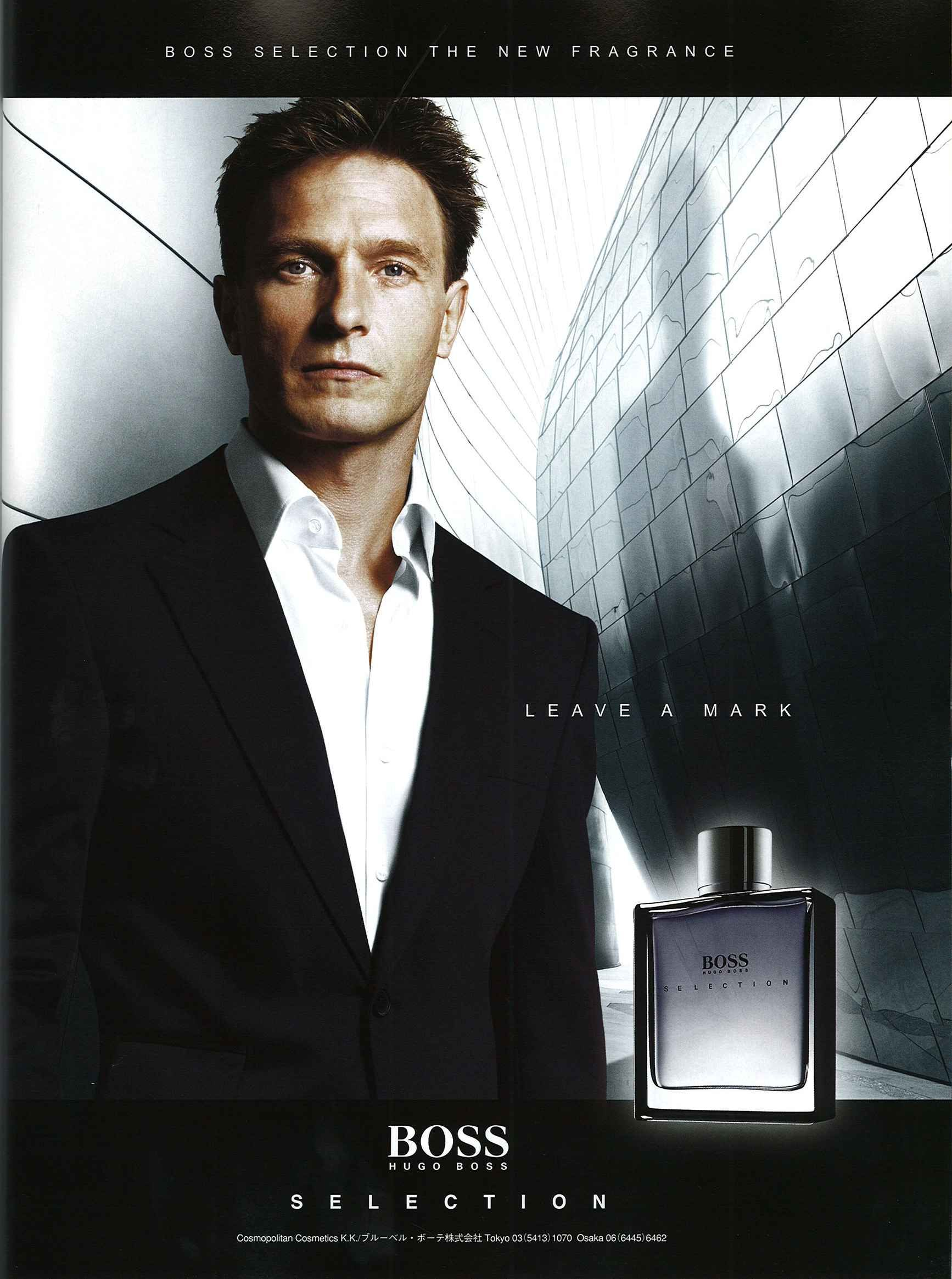 Thomas Kretschmann for Hugo Boss cologne. | Geuren