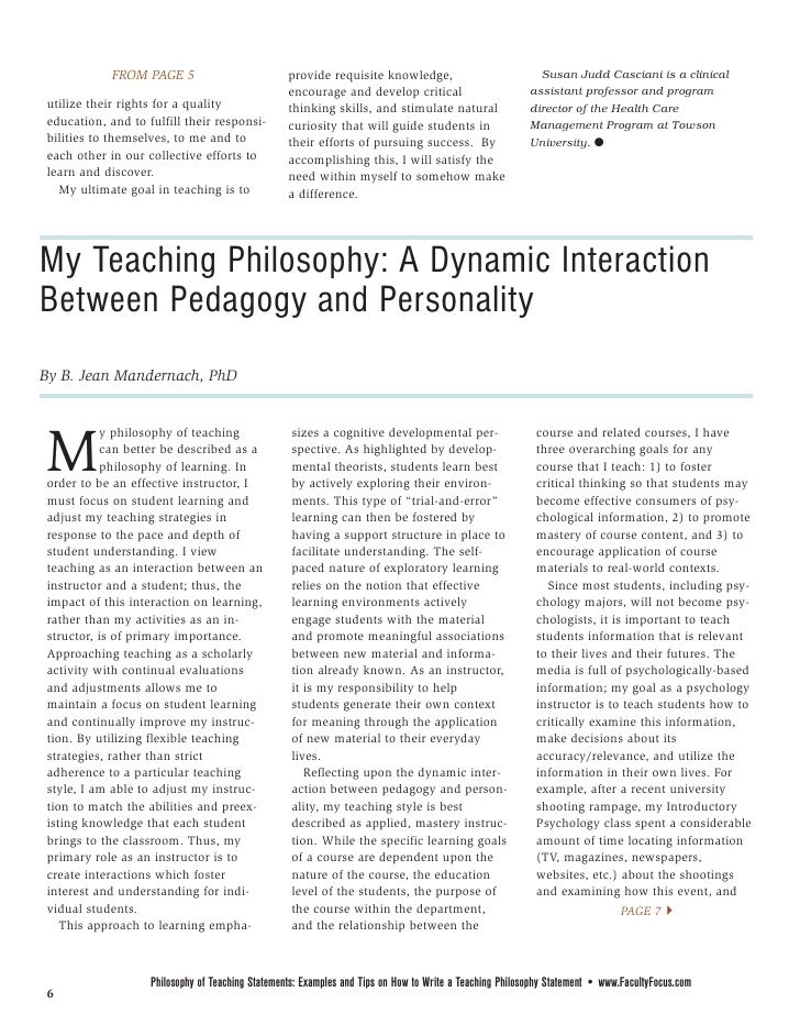 Faculty Focus Special Report Philosophy of Teaching Statements - closing statement