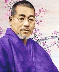 founder of reiki | Dr. Mikao U...