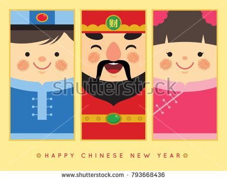 cute cartoon chinese kids god of wealth in flat vector design chinese new year template design for red packet label tag bookmark greeting card or