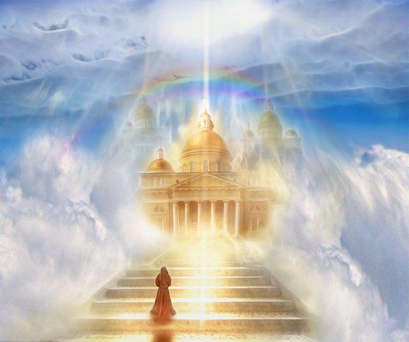 Небесный Иерусалим