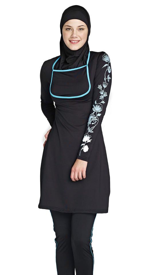 0d5231824d71e swim-suit Islamic Swimwear, Muslim Swimwear, Swim Cover, Swimsuit Cover,  Modest