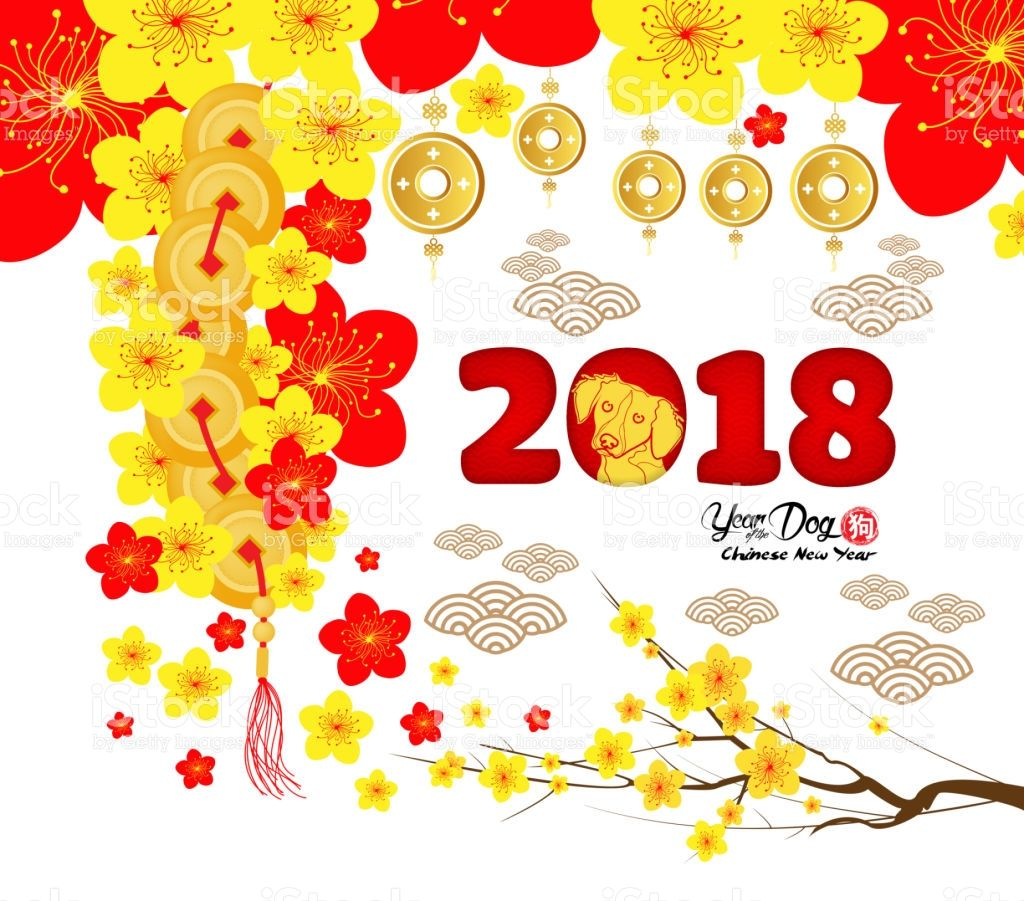 Chinese New Year Greeting Card Paper Cut With Yellow Dog And Sakura