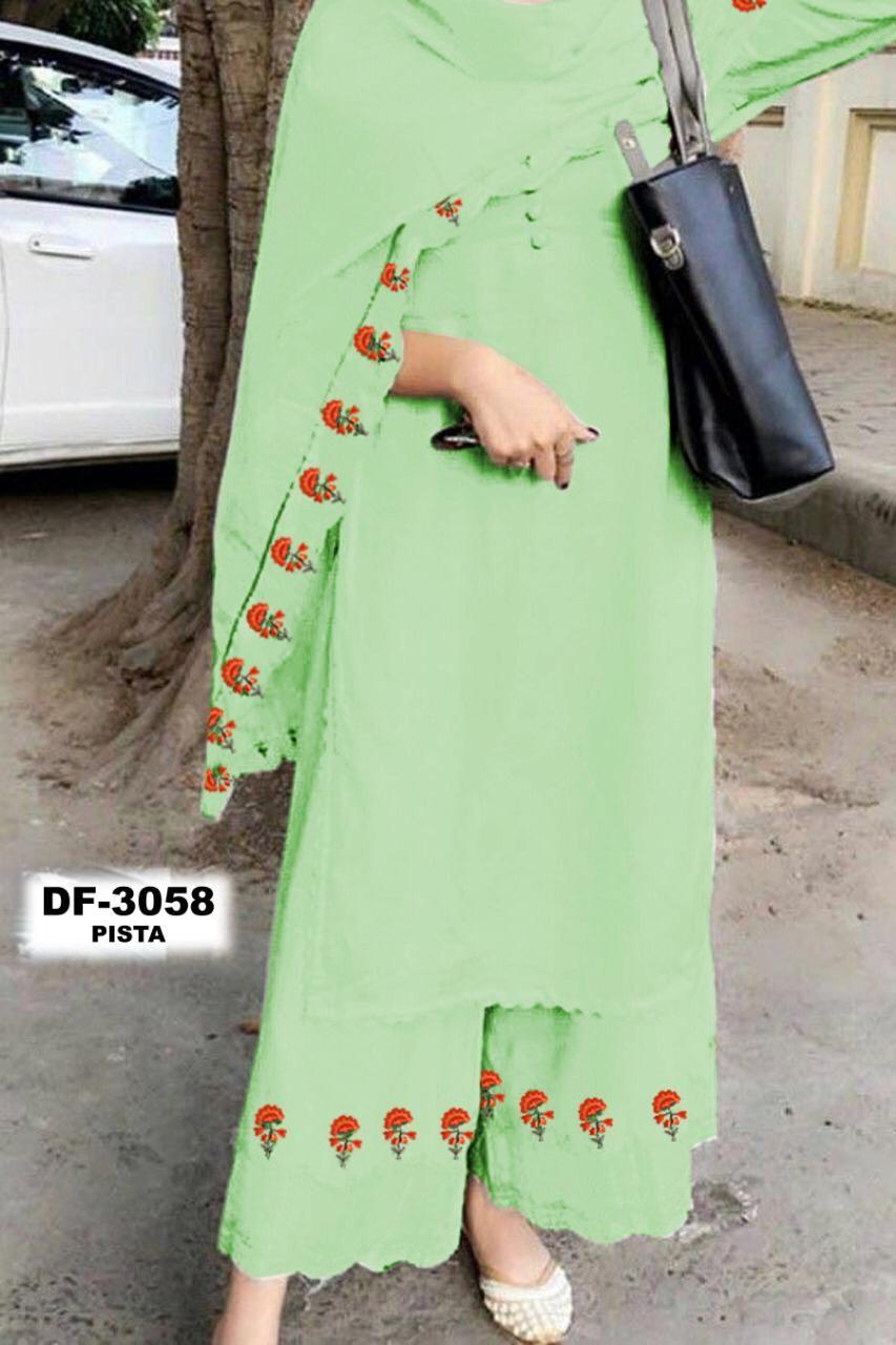Ihram Kids For Sale Dubai: CELEBRITY PAKISTANI EMBROIDERY PALAZZO SUIT CODE: DF 3058