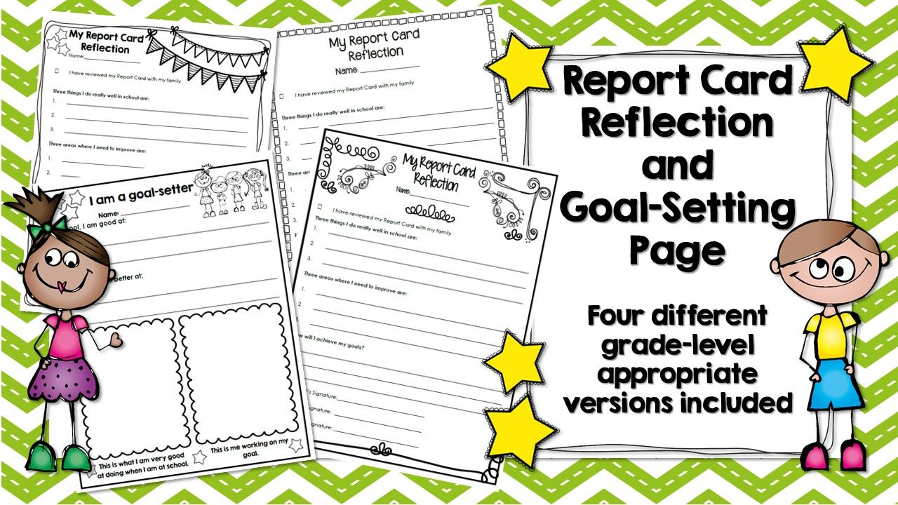 Report Card Reflection Goal Setting Printable Student Reflection Report Card Parents As Teachers